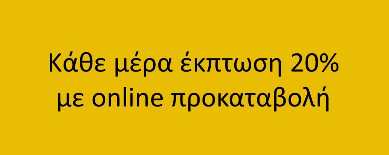 ELUDE Adventure Escape Rooms - Έκπτωση 20% με online προκαταβολή